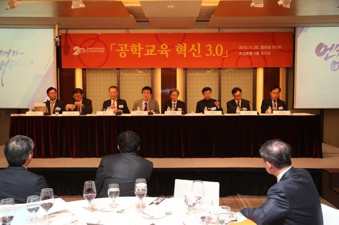 11월 30일 서울 중고 소공동 웨스틴조선호텔에서는 공학교육 3.0을 제안하는 자리가 열렸다. - 한국공학한림원 제공
